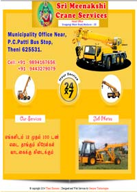 Cranes And Earth Movers IN THENI