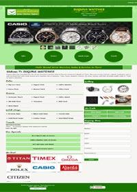 Watch Company ShowroomIN THENI