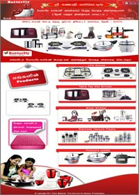 Home Appliances IN THENI