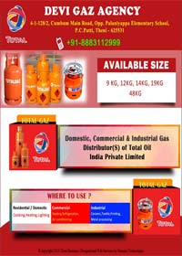 Gas Agencies IN THENI