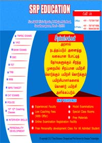 Coaching Center IN THENI