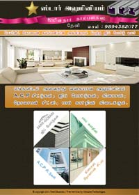 Interior Designer IN THENI