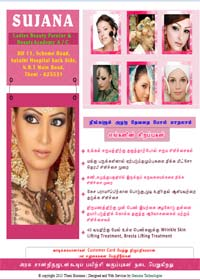 Beauty Parlour IN THENI