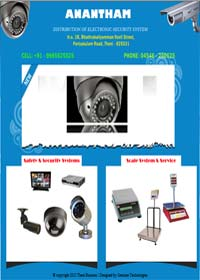 CCTV Camera Security System IN THENI
