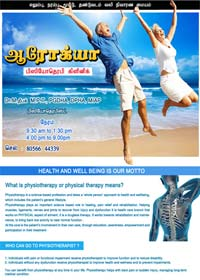 Physiotherapy Clinic IN THENI