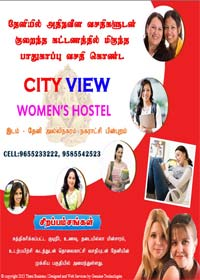 Womens Hostel IN THENI