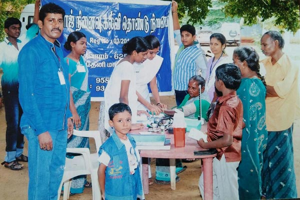 Educational Helping Trust Thevaram