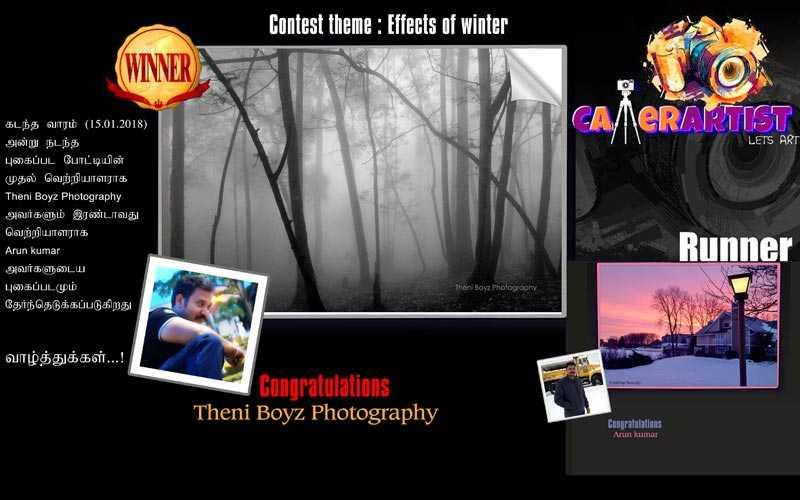 Boyz Photography