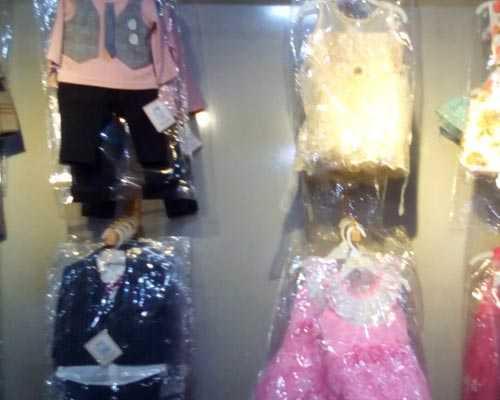 Baby clothing store chinnamanur