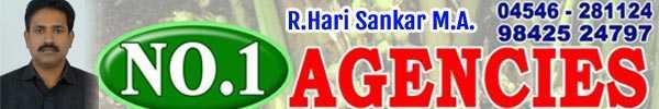 Agricultural Fertilizer Suppliers Theni