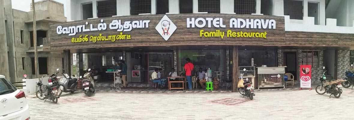 Hotel Adhava