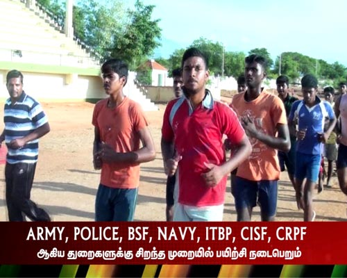 Andipatti CRPF Training Institute Theni