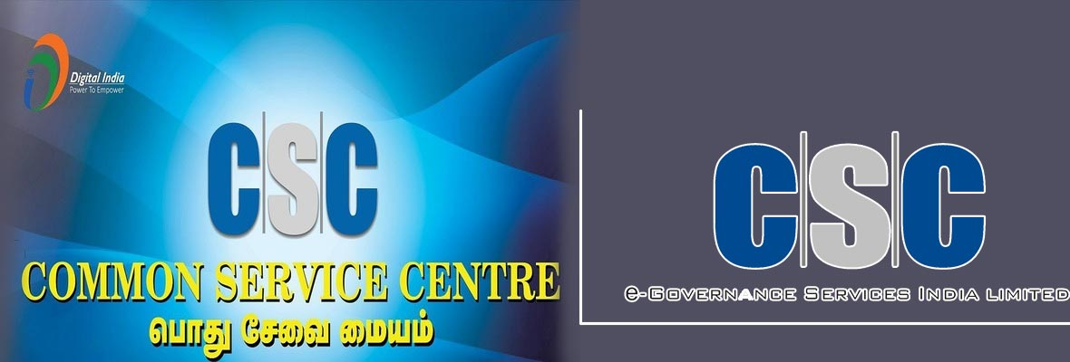 common service centre bodinayakanur