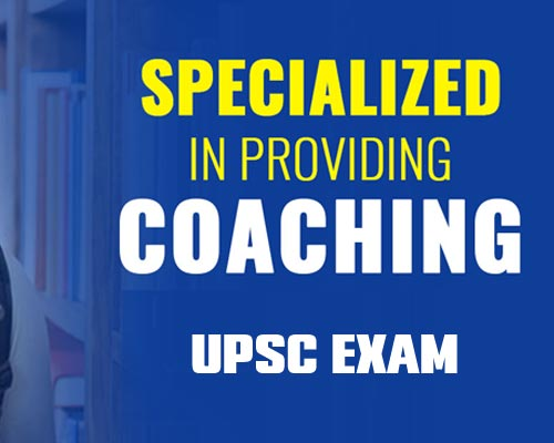 Madurai UPSC Training Institute Vilachery