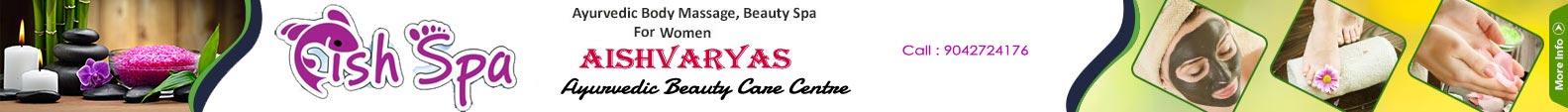 Theni-Fish-Pedicure-Service-Ladies-Massage-Centre