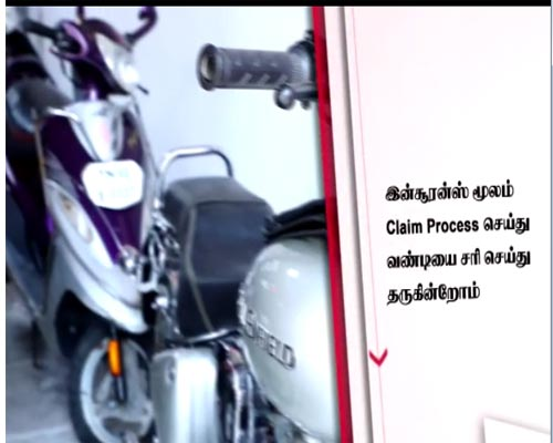 Bike Accident Insurance Claim Service Theni