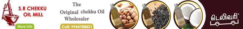 Chekku-Oil-Manufactuer-Theni-Theni