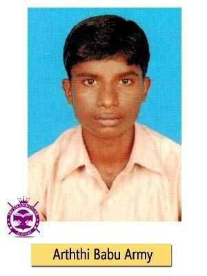 Sri Shanmugar Academy