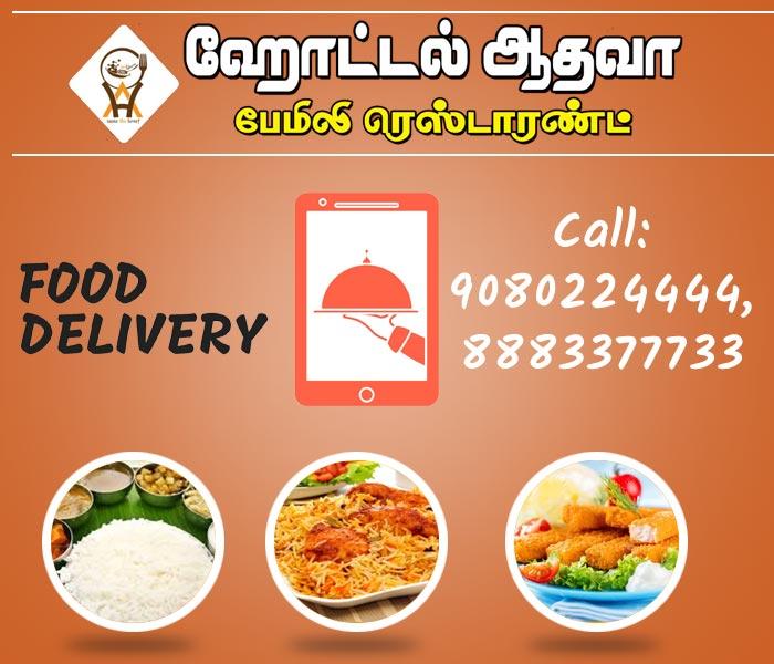 Food Online Order