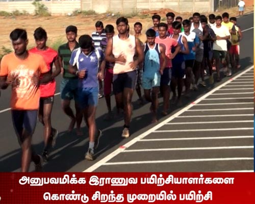 Trichy Experienced Physical Trainer Kovilpatti