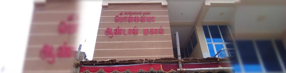 Wedding hall periyakulam