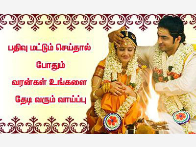 Marriage service provider chinnamanur