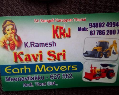 Bodinayakanur Earth Movers Service Theni