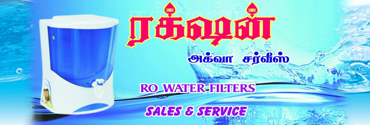 Aqua System sales