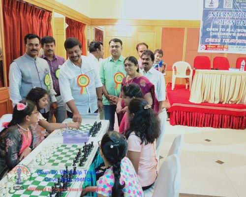 Famous Chess Academy theni