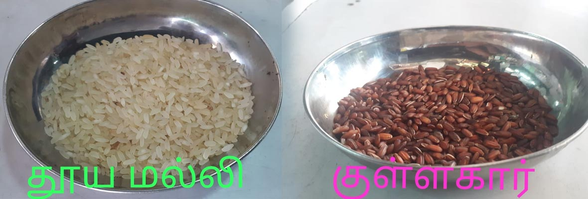 Nanayam Healthy Foods