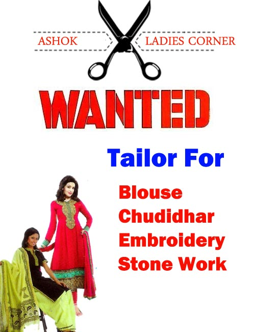 Tailor Wanted