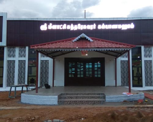 Kalyana-Mandapam-Theni