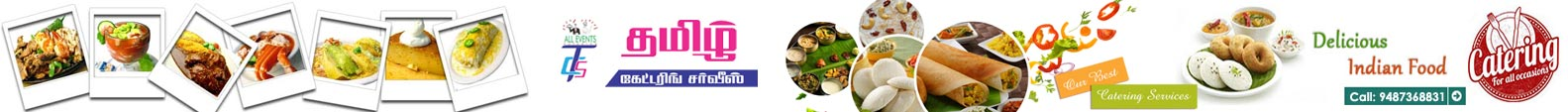 Theni-Best-Multi-Cuisines-Catering-Expert