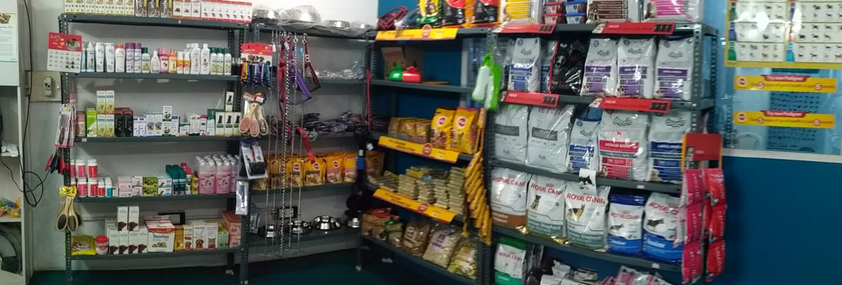Leading pet shop chinnamanur