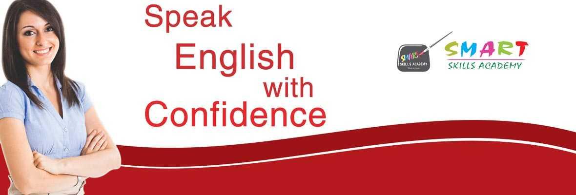 Spoken training classes theni