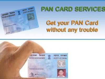 pan card service Andipatti