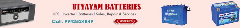 Batteries-Sales-Service-Bodinayakanur-Theni-Theni
