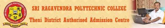Best-Tutorial-College-Bodinayakanur