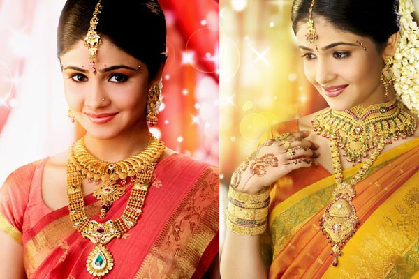 Jewellery in cumbum