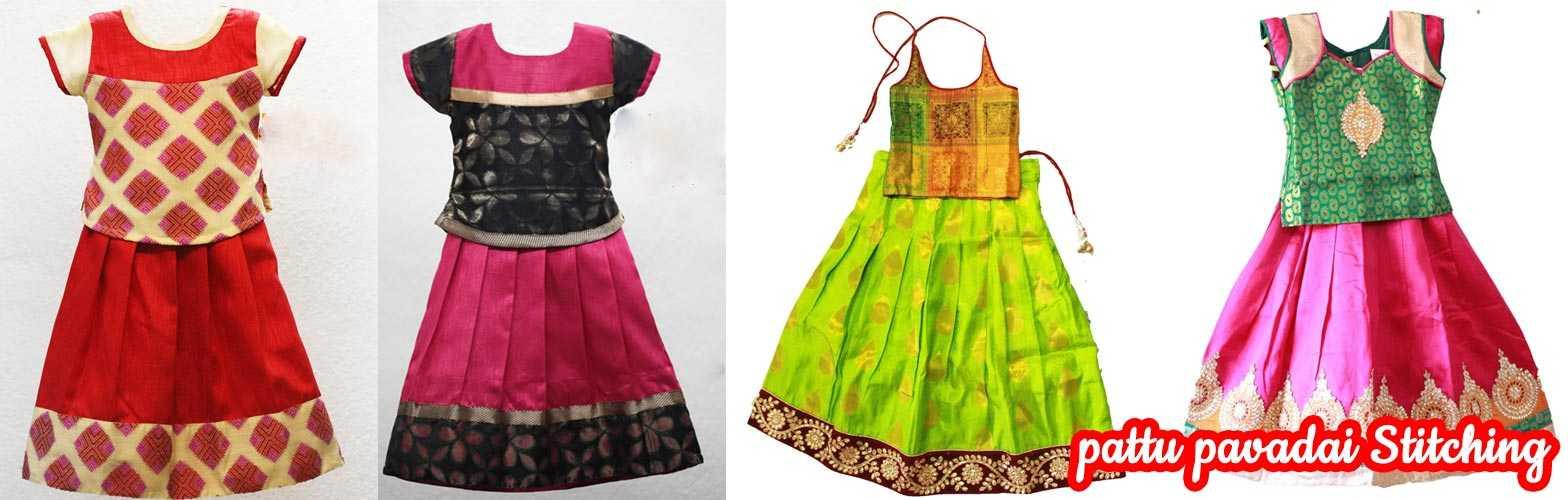 Ladies Fashion Designer Bodinayakanur Tailor Thevaramschool