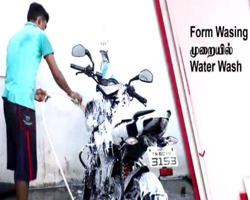 Two Wheeler Foam Washing Theni