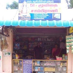 Theni District Pooja Store