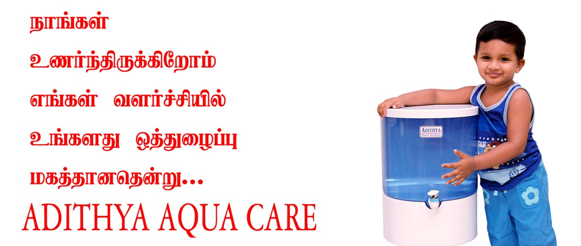 Theni Multi Brand Ro System Showroom