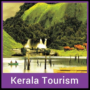 Theni Kerala Tourist Package chinnamanur Theni