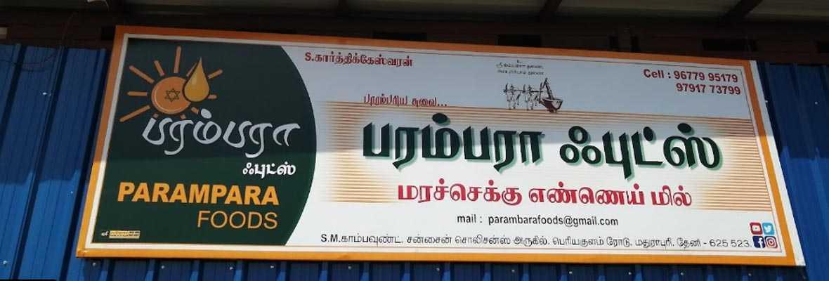 RPS Naturals