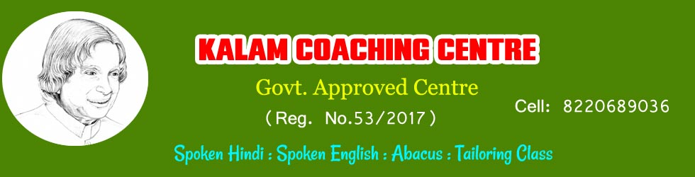 Kalam Coaching Centre