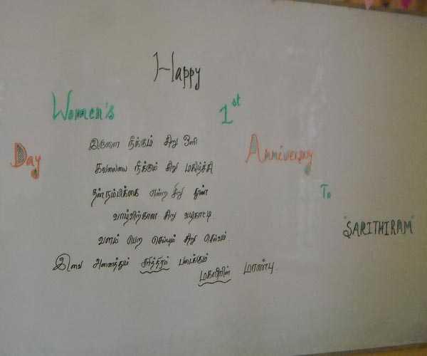 Sarithiram-Ias-Academy