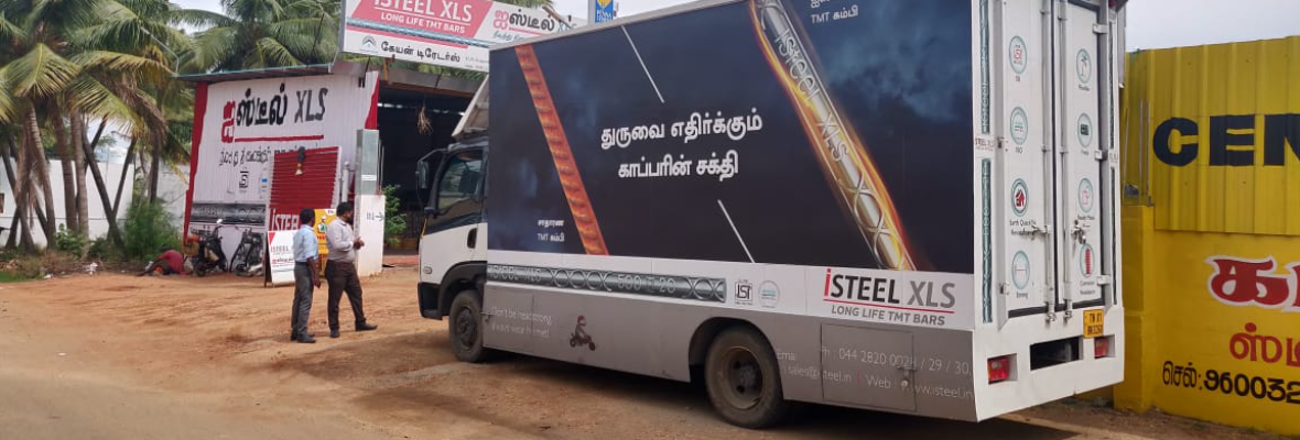MS Steel plate dealer chinnamanur