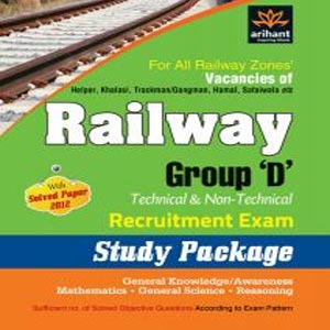 Railway exam books daler cumbum