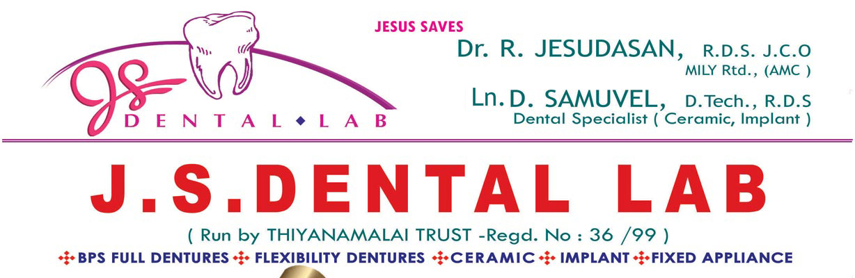 Dental Lab Periyakulam